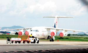 Pesawat Sewa Khas Ali Rustam Kena Tahan Di Airport Surabaya
