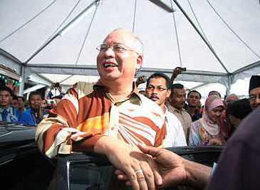 PM Lancar Dana RM100 Juta Untuk Bangun Usahawan Tekno