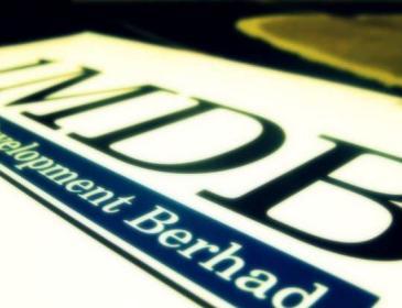 PAS Gesa Dedahkan Nama Penyiasat Pasukan Petugas Khas 1MDB