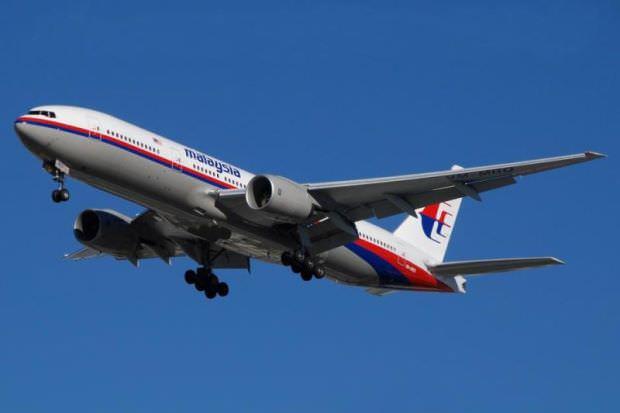 MH370: Operasi Pencarian Diperluas Jika Pesawat Tidak Dijumpai