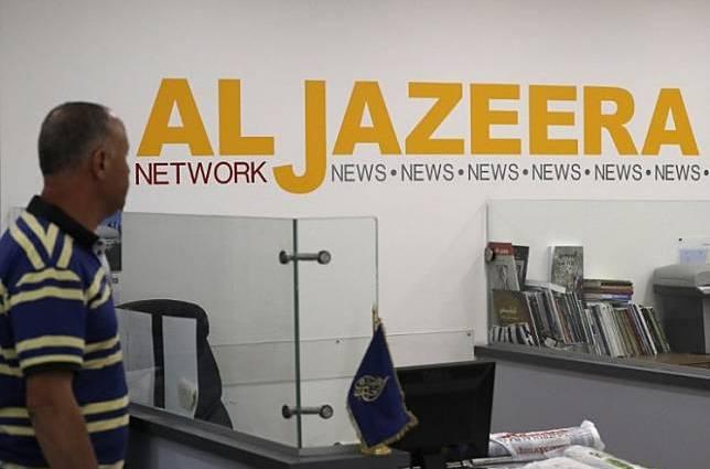 Polis siasat Al Jazeera di bawah Akta Hasutan dan 2 akta lain