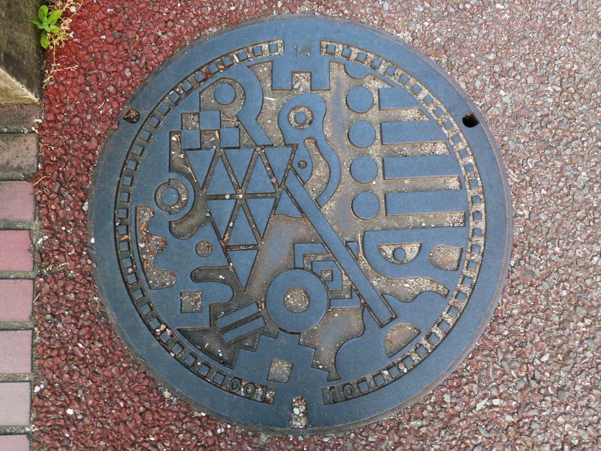 Plaque de Fukuoka à partir de 2006 car elle présente un triangle découpé en 9 petits triangles dans sa partie gauche