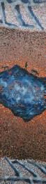 Između - akril i ulje na platnu, 80cm x 21cm, 2017.