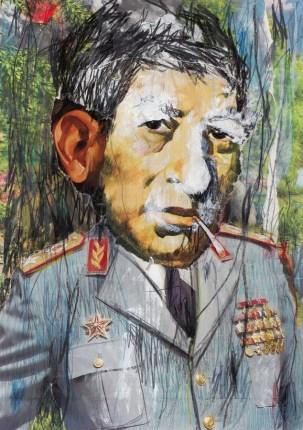 Tito Bogard