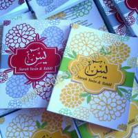 Buku yasin Terjemahan Mas Denny di Balikpapan