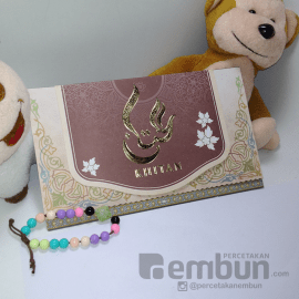 Kartu Undangan Khitan 03 Softcover Minimalis Cream