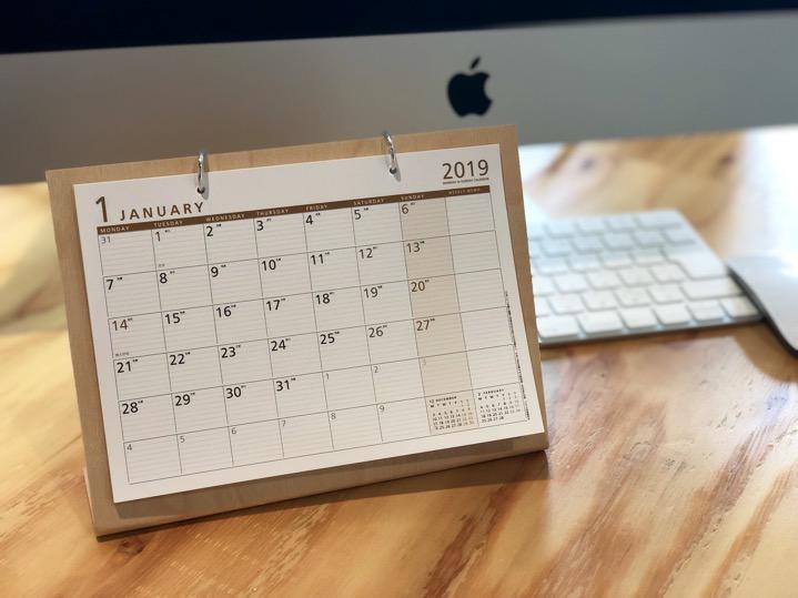 やっとカレンダー買いました