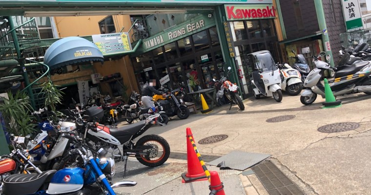 奈良で中古バイク買うなら。