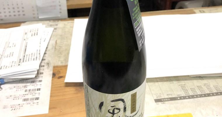 女性に大人気のスパークリングワインのような奈良の日本酒!風の森
