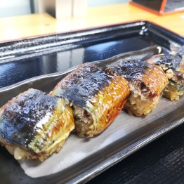 Grilled sushi!