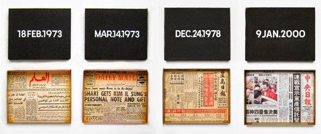 kawara - today