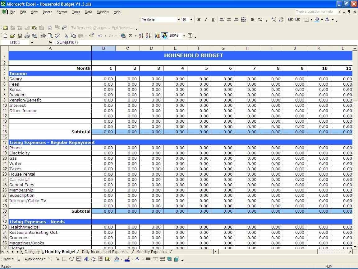 Business Income And Expense Spreadsheet Free Spreadsheets