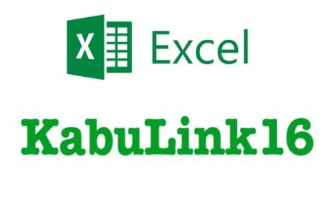 KabuLink16
