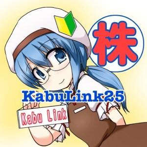 KabuLink25