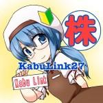 KabuLink27 株勉強会 in名古屋