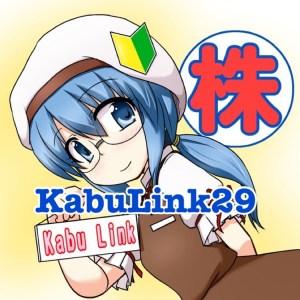 KabuLink29