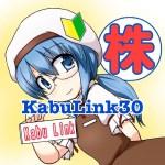 KabuLink30 株勉強会 in名古屋 無事終えました