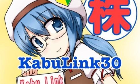 KabuLink30