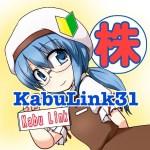 KabuLink31 株勉強会 in名古屋
