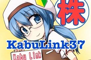 kabulink37