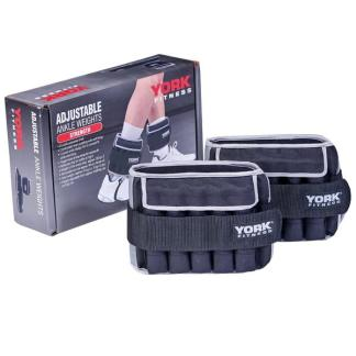 York Fitness Adjustable Ankle Weights 2 x 5 KG1
