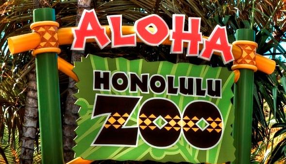 Support Honolulu Zoo