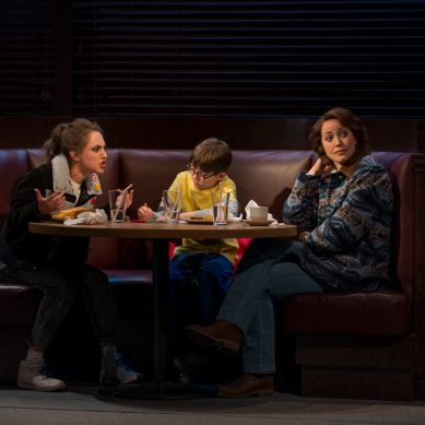 MARY PAGE MARLOWE: Masterful, Deeply Personal, Not to Be Missed