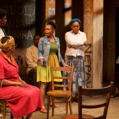 Sideshow's TRUTH AND RECONCILIATION Asks Hard Questions