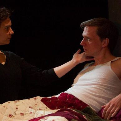 Review: THE NIGHT SEASON at Strawdog Theatre Company