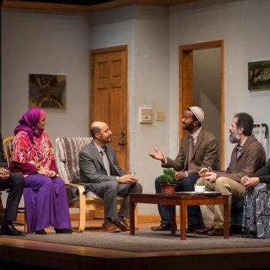Review: YASMINA'S NECKLACE at Goodman Theatre
