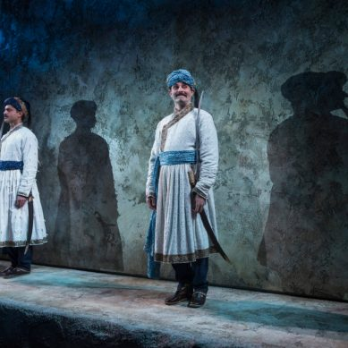 Review: GUARDS AT THE TAJ at Steppenwolf