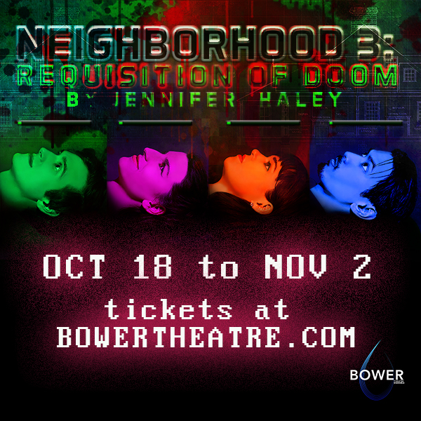Bec Bower Theater HSBB