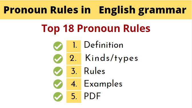 Pronoun rules in english grammar