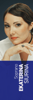 Ekaterina Siurina