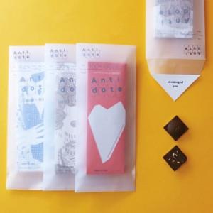 antidote chocolate perfume gift