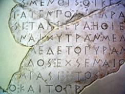 Perierga.gr - Φυλή στην Τουρκία μιλάει αρχαία ελληνικά