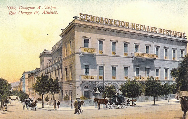 Μια βόλτα στην Αθήνα του 19ου αιώνα!