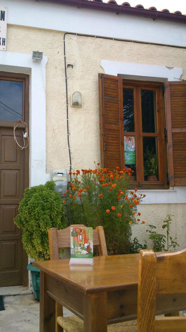 σ- 12 πανέμορφα παραδοσιακά καφενεία στην Ελλάδα!