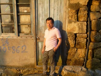 Ouyang Yu