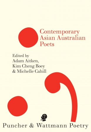 contem_asian_poets_cover