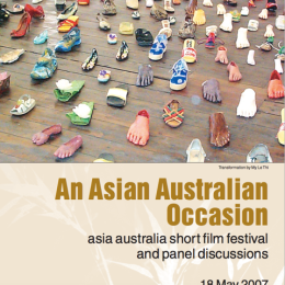 'An Asian Australian Occasion' program cover. Image courtesy of Indigo Willing.
