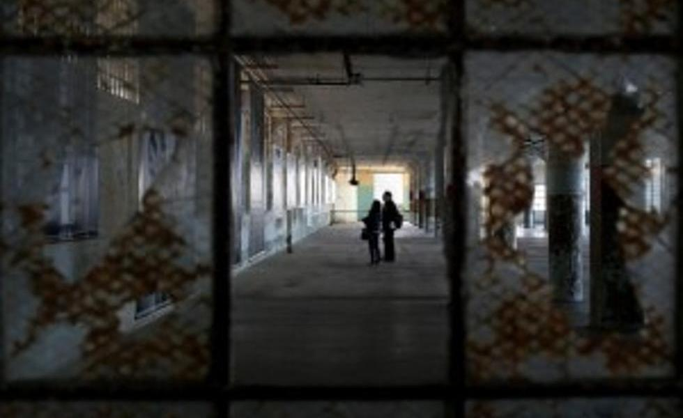 Disturbance at Eastern Oregon Correctional Institution