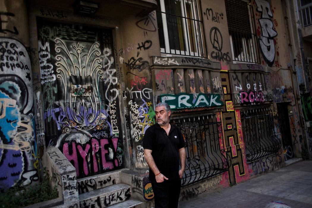 En medio de medidas de austeridad, los anarquistas toman las riendas en Grecia