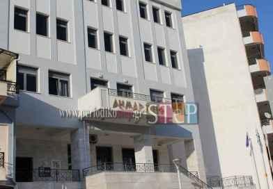 Δήμος Ηγουμενίτσας: Εξυπηρέτηση πολιτών μέσω ΚΕΠ