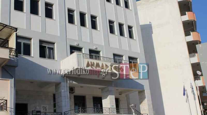 """Δήμος Ηγουμενίτσας: Δημοπράτηση για το """"Κεντρικό"""" από 4000 το μήνα"""