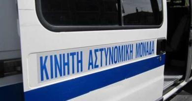 Αναλυτικά τα δρομολόγια των Κινητών Αστυνομικών Μονάδων για την επόμενη εβδομάδα