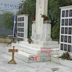 Υπό βροχή και υπό ειδικών συνθηκών η εκδήλωση μνήμης για τους 49 εκτελεσθέντες Πρόκριτους (βίντεο -φωτό)