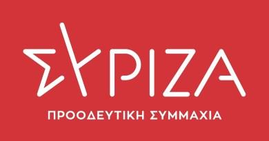 Εξεταστική ζητά ο ΣΥΡΙΖΑ για λίστες Πέτσα και OpinionPoll