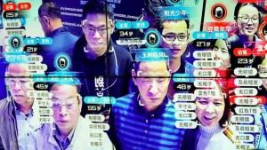 Sin navegación por Internet en China sin antes un escaneo facial