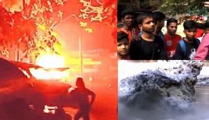 Misteriosas bolas de fuego cayeron del cielo en Uttar Pradesh, (India) causan expectación entre los residentes